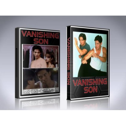 Vanishing Son DVD Box Set - Complete Series & Movie